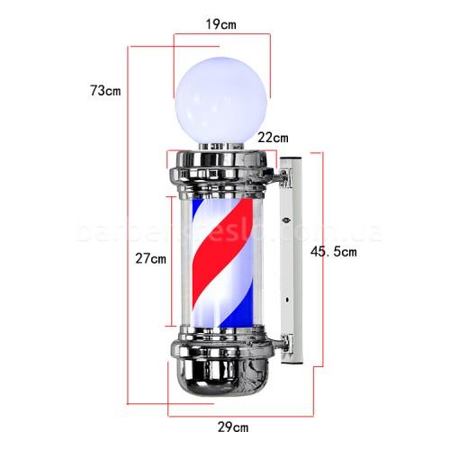 Барбер пул (Barber pole) 68 см