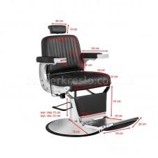 Мужское парикмахерское кресло барбершоп Continental